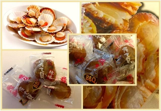 Baked scallops (2)
