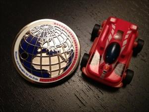 InterGEO 2013 Coin