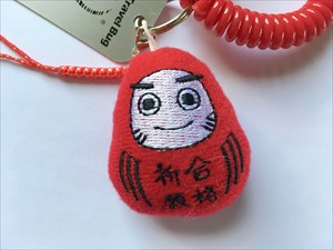 Daruma Wishing Doll TB