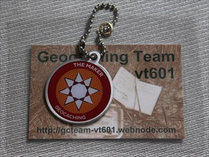 vt601 Maker Madness Trackable Tag goes APE - front
