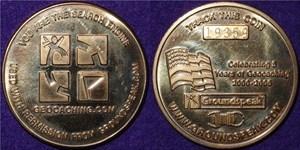 USA (2005)