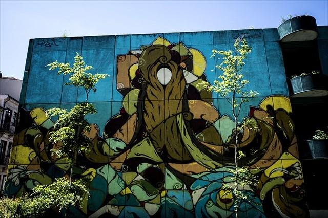 Graffiti Hazul MrDheo