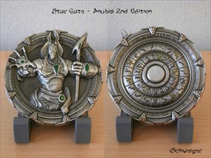 Stargate Anubis DHD