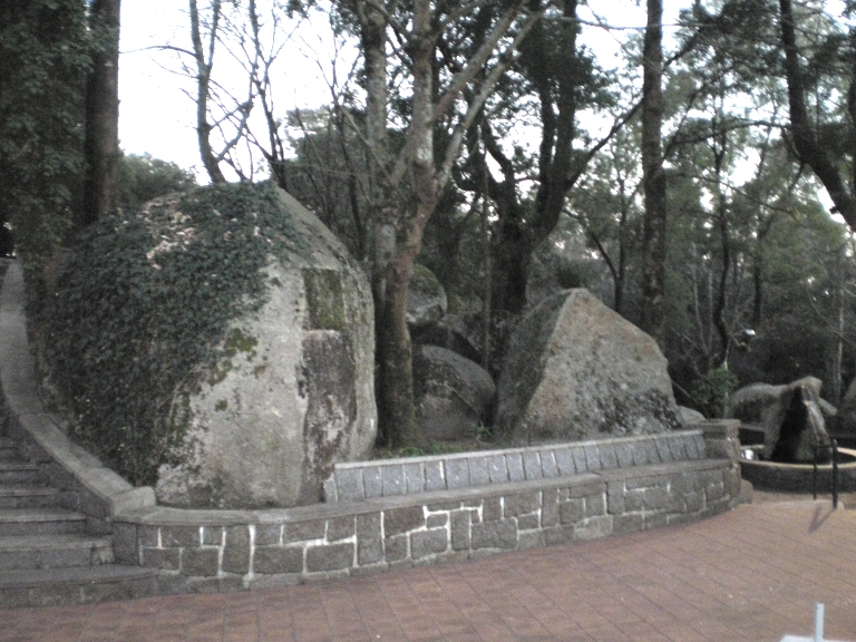 Parque da Senhora da Saúde