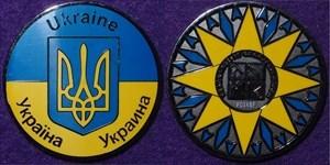 Ukraine Islander 1988