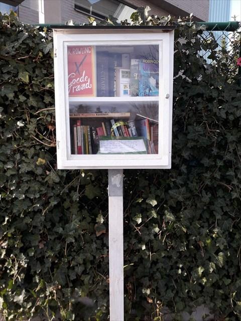 Boekenruilkast Gent-Oostakker