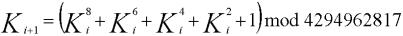 Schlüssel-Funktion