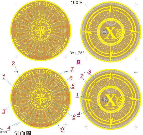 9c933a4e-a0c3-4386-b649-975a54f29bdc.jpg