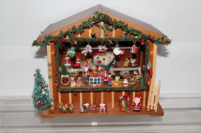 Weihnachtsbude - Das Original