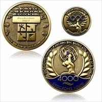 Geo Award Geocoin – 4000 Caches