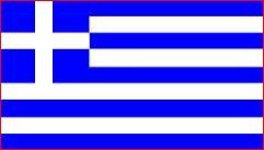 Ελληνική...
