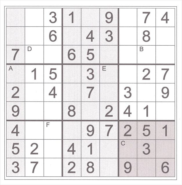 Gc2ph51 Sudoku 1 Begynder Unknown Cache In Denmark Created By