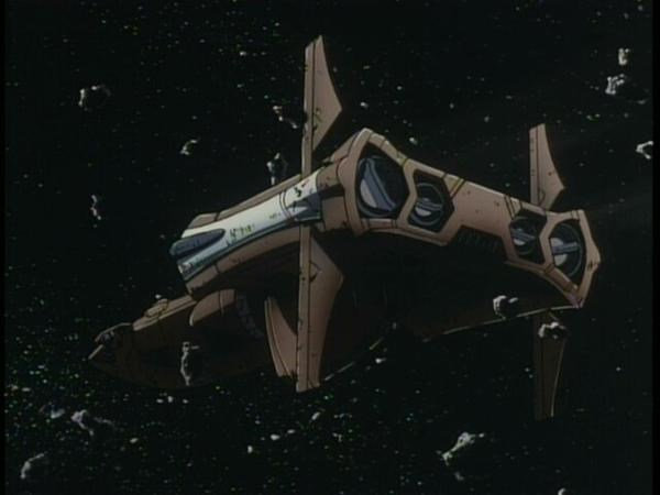 gc41t9j bebop spaceship abcs letterbox hybrid in