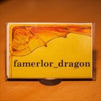 Famerlor Dragon's Name Tag