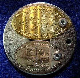 TBYTH4) Travel Bug Dog Tag - D&D Signature Coin - Alpha