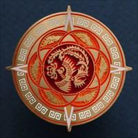 Phoenix - Mythical - vorn