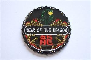 Year of the Dragon Geocoin 2012 - 1