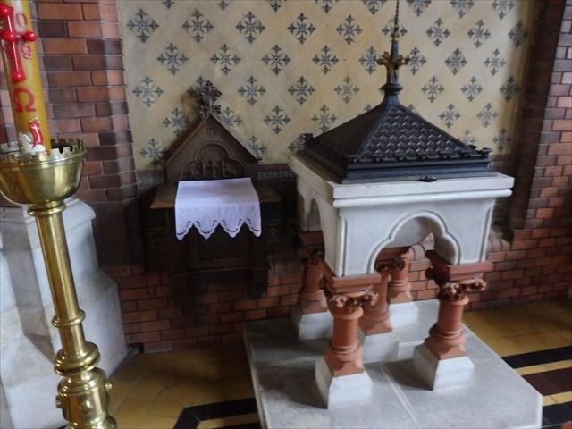 Křtitelnice