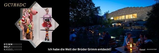 Welt der Brueder Grimm