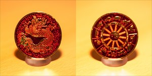 CNY 2012 Year of the Dragon Geocoin