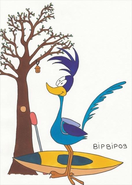 avatar de bipbip09