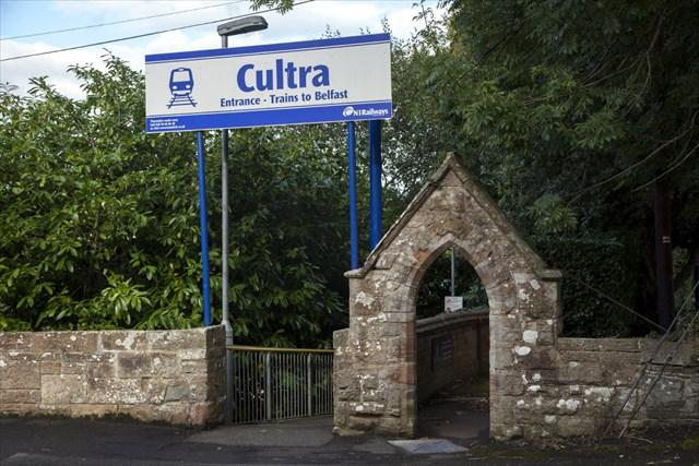 Cultra Station - Platform 1 Entrance
