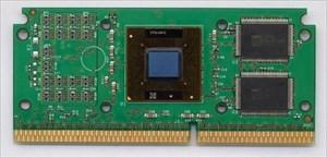 Intel Pentium III 600 MHz - #25 of 33