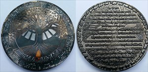 23rd Psalm Geocoin The Valley of The Shadow