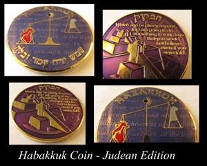 "Habakkuk - ""Judean"""