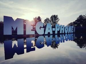 MEGA-Phone VI