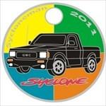 sycloneman