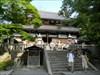 Shrine in Arima
