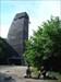 Nagy-Kopasz watchtower
