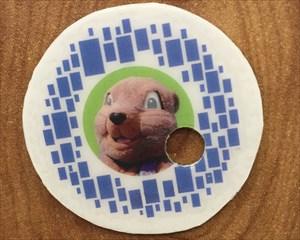 Scamper the Prairie Dog