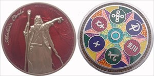 Merlin's Circle Geocoin - Red