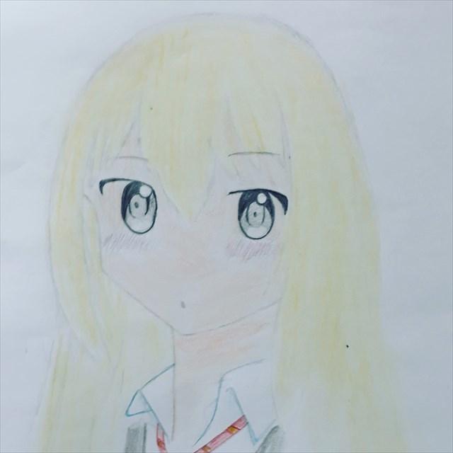 avatar de Awen44