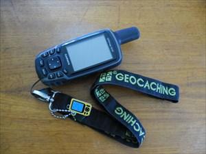 Marco GPS
