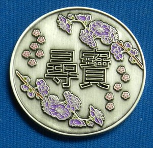 Mia's Coin Front