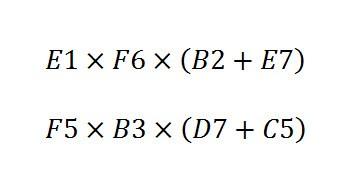 Arrows - II Math