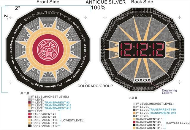 cec5865b-9361-4c5d-8250-b09545f0ed13.jpg