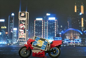 Super Bike TB