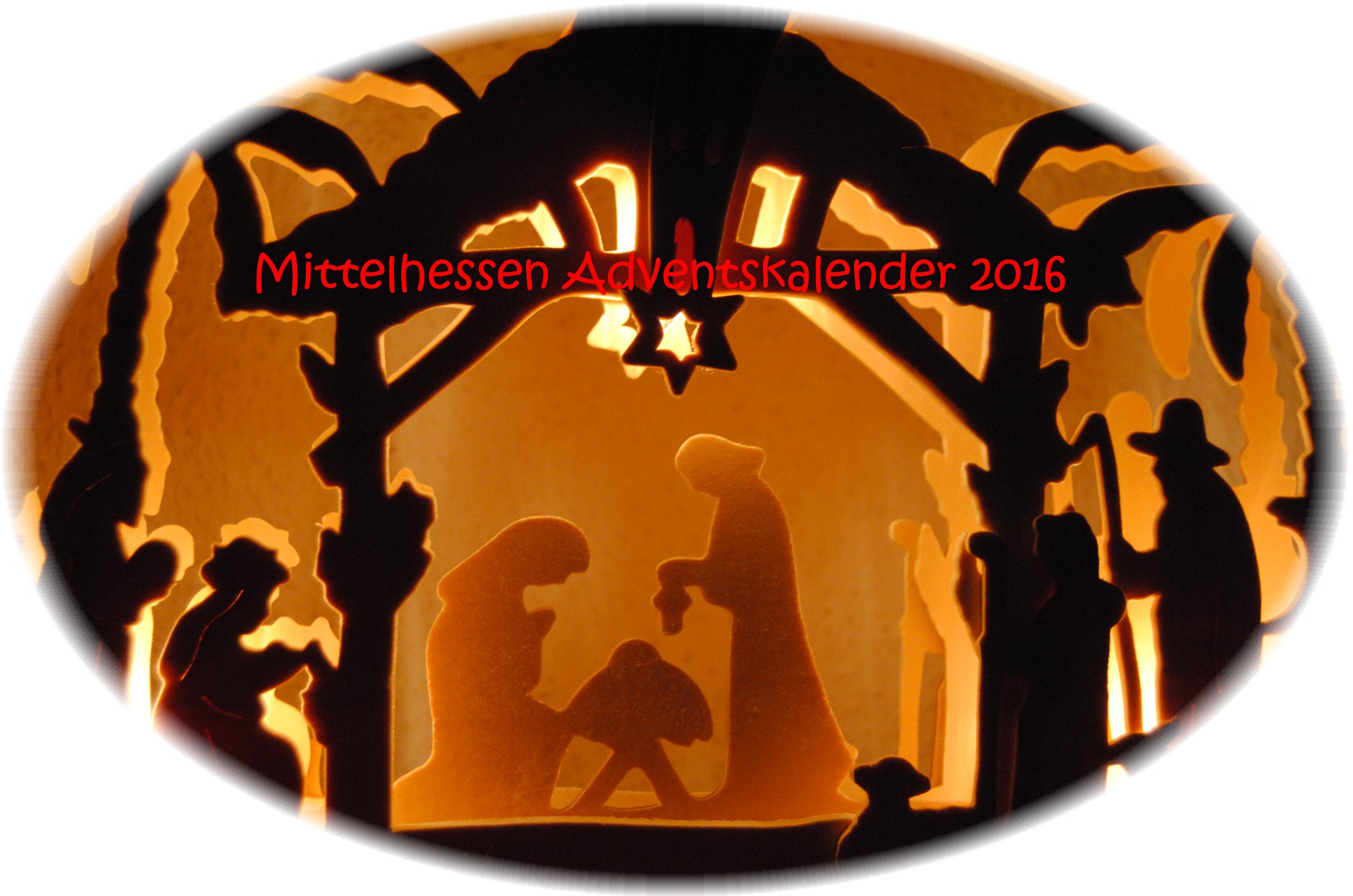 gc6t61x 17 t rchen 2016 oh tannenbaum wherigo cache in. Black Bedroom Furniture Sets. Home Design Ideas