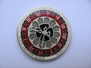 11-11-11 Multi Event Geocoin