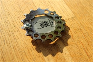 Reise Ritzel / Travel Sprocket