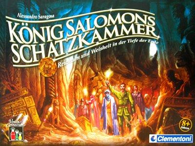 KonigSalomonsSchatzkammer-Cover.jpg (46897 bytes)