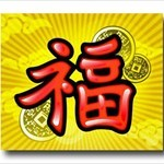 Geocoinfucius