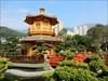 Pagoda in Nan Lian Garden