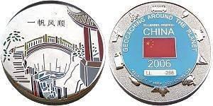 Ellandel's China 2006 Geocoin