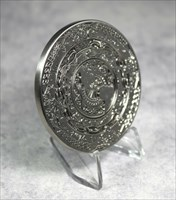 Tranquility Geocoin antique nickel front