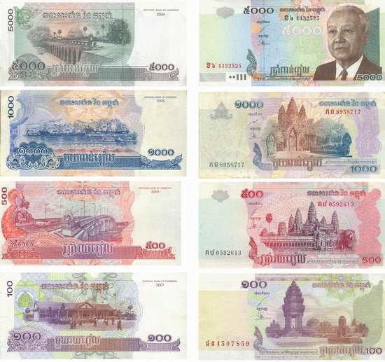 Image result for Cambodian Riel banknotes